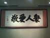 2010_037